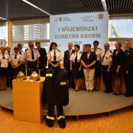 I Wojewódzkiego Konkursu Kronik Ochotniczych Straży Pożarnych