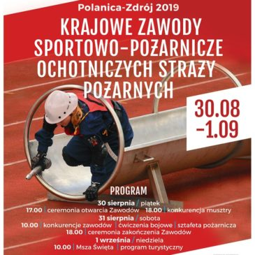 Krajowe Zawody Sportowo-Pożarnicze Ochotniczych Straży Pożarnych