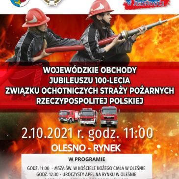 Wojewódzkie obchody jubileuszu 100 lecia ZOSPRP